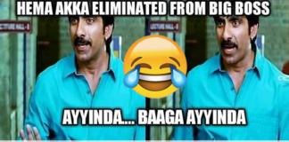 bigg boss telugu memes