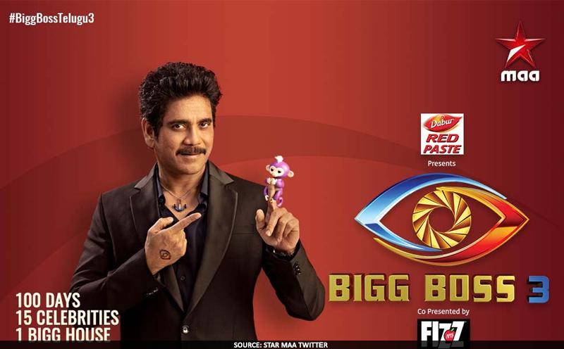 Bigg Boss Vote Telugu (Online Voting) » Bigg Boss Vote