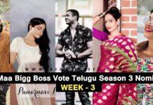 Seasons In Telugu