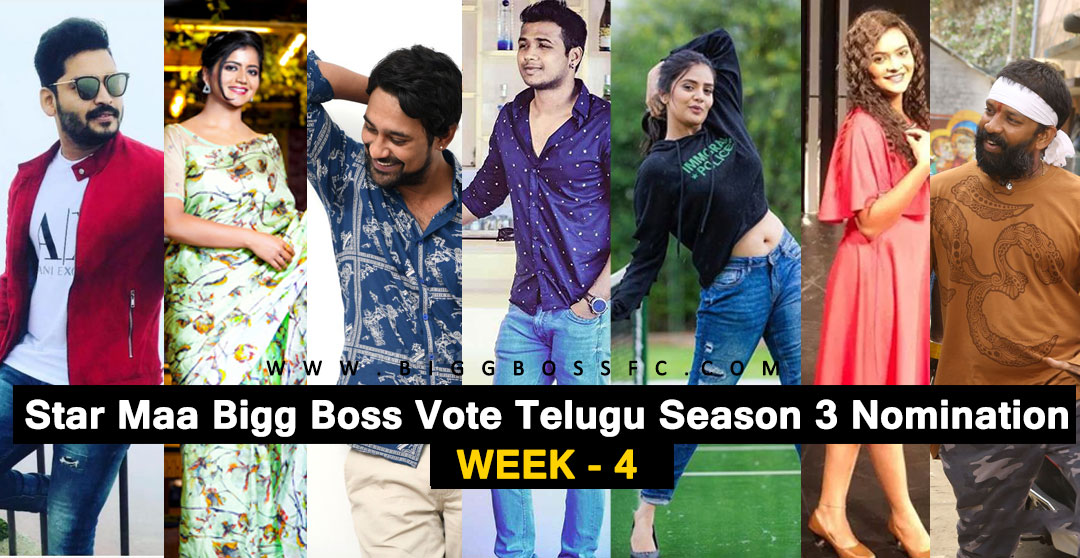 Colors kannada bigg boss 3 vote