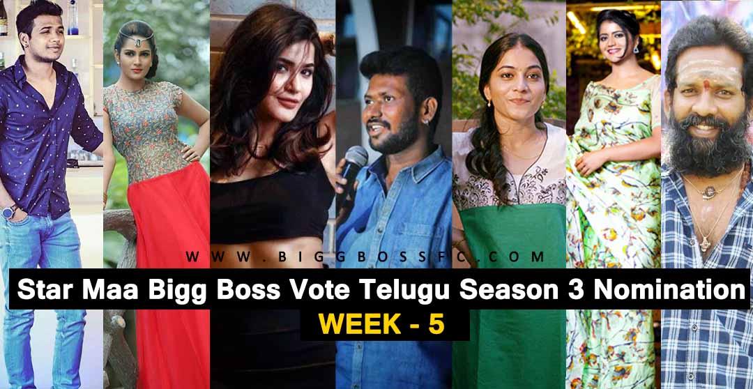 Star Maa Bigg Boss Vote Telugu Season 3 Nomination - Week 5
