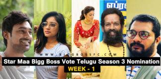 Rose Glen North Dakota ⁓ Try These Bigg Boss Vote Telugu Today