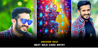 anchor ravi bigg boss telugu wild card entry