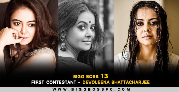 bigg boss 13 contestant list devoleena battacharjee
