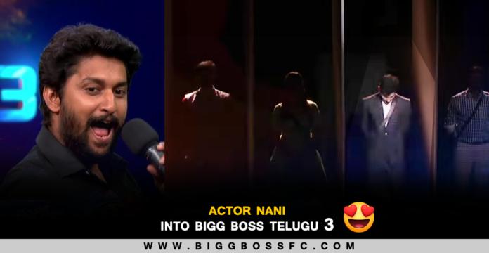 bigg boss actor nani
