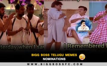 bigg boss telugu memes nominations