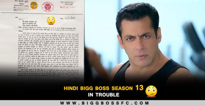 hindi bigg boss season 13