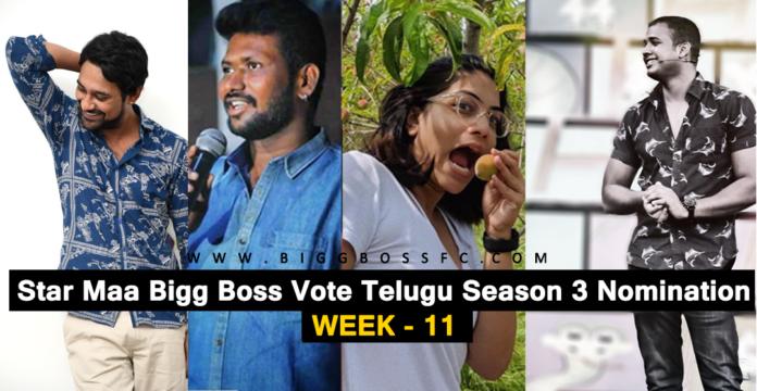 star maa bigg boss vote telugu nominations